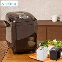 【送料無料】【おまけ付き】ホームベーカリー シロカ SIROCA SHB-512 パン焼き機 もちつき 餅つき機 米粉 1斤 1.5斤 2斤 1斤焼き
