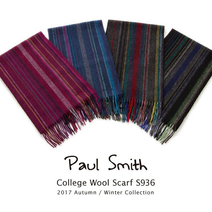 ポールスミス Paul Smith マフラー College Wool Scarf S936 2017年秋冬 新作 ストール ラッピング【あす楽対応】【ポイント10倍】【送料無料】【smtb-f】