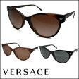 ヴェルサーチ Versace VE4214 レディース サングラス【あす楽対応】【ポイント10倍】【送料無料】