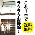 便利な窓ふきグッで大掃除におすすめを教えて下さい!