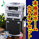 【ポイント10倍】CD DVD 楽器 楽器 パーツ アクセサリー マイク AKG 自宅で楽しく簡単カラオケ...