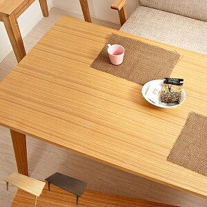 テーブルW160天然木北欧スタイルソファダイニング【Milka】ミルカ
