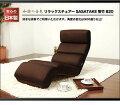 リラックスチェアーSASATAKE笹竹B20(ライチ生地)