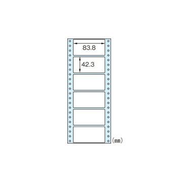 ヒサゴ ドットプリンタ用ラベル タック6 1 箱 GB354 文房具 オフィス 用品【ポイント10倍】