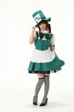 Als シルクハットメイド コスプレ 衣装 ハロウィン レディース アリス(代引不可)【ポイント10倍】