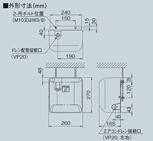 オーケー器材K-KDU301HS[天井埋込カセットエアコン用ドレンアップキット(低揚程・1m・単相100V)]()【ポイント10倍】【送料無料】【smtb-f】