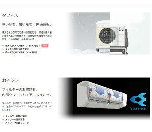 ダイキンエアコンFXシリーズ6畳程度S22UTFXS-Cベージュ単相100V15A()【ポイント10倍】【送料無料】【smtb-f】