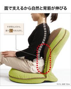 美姿勢座椅子リッチ専用カバー選べる5色座椅子カバー背筋がGUUUN美姿勢座椅子カバー【ポイント10倍】