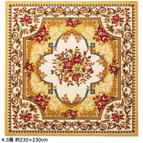 2柄3色から選べる!ウィルトン織カーペット(ラグ・絨毯) 【4.5畳 約230×230cm】 王朝ベージュ
