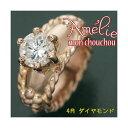 amelie mon chouchou Priere K18PG 誕生石ベビーリングネックレス (4月)ダイヤモンド【ポイント10倍】