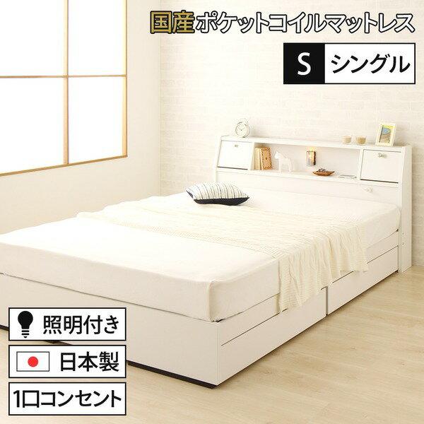 ベッド, フレーム・マットレスセット  SGAJITO 10