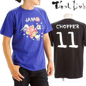 むかしむかし アニメコラボ!サッカーW杯日本代表応援Tシャツ 【10番 デビルマン】 ジャパンブルー S【S1】