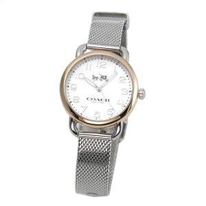 COACH(コーチ)14502424レディース腕時計デランシーツートーンメッシュブレスレットミニ【】【ポイント10倍】