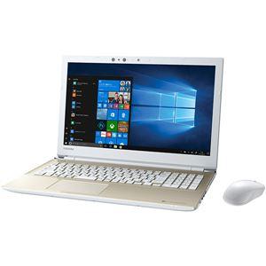パソコン, ノートPC  dynabook T55GG 10