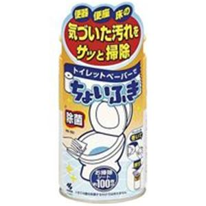 (まとめ買い)小林製薬 トイレットペーパー でちょいふき120ml 【×200セット】【ポイント10倍】:リコメン堂