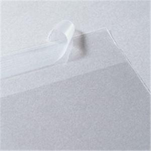 (まとめ)TANOSEECPP袋A4ワイド用フタ・テープ付240×330+40mm100枚入×10パック