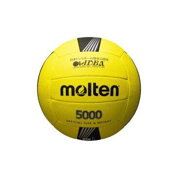 molten(モルテン) ドッジボール 3号 D3C5000【ポイント10倍】