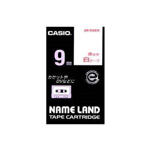 (業務用50セット)カシオCASIOラベルテープXR-9WER白に赤文字9mm×50セット【ポイント10倍】