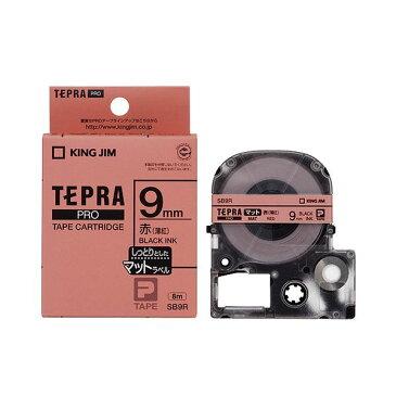 (まとめ) キングジム テプラ PRO テープカートリッジ マットラベル 9mm 赤(薄紅)/黒文字 SB9R 1個 【×5セット】