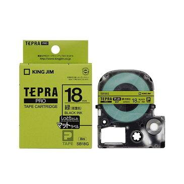 (まとめ) キングジム テプラ PRO テープカートリッジ マットラベル 18mm 緑(若葉色)/黒文字 SB18G 1個 【×4セット】
