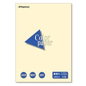 (業務用200セット)Nagatoyaカラーペーパー/コピー用紙【はがき/最厚口50枚】両面印刷対応レモン×200セット【ポイント10倍】