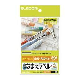 (まとめ)エレコム 耐水なまえラベル EDT-TNM1【×10セット】
