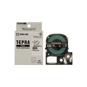 (業務用50セット)キングジムテプラPROテープST12S透明に白文字12mm×50セット【ポイント10倍】