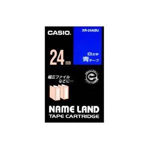 (業務用30セット)カシオCASIOラベルテープXR-24ABU青に白文字24mm×30セット【ポイント10倍】