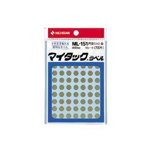 (業務用セット) ニチバン カラーラベル 一般用 ML-151 一般用(単色) 8mm径 ML-1519 金 1P入 【×10セット】