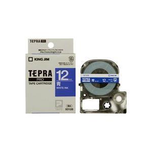 (業務用50セット)キングジムテプラPROテープSD12B青に白文字12mm×50セット【ポイント10倍】