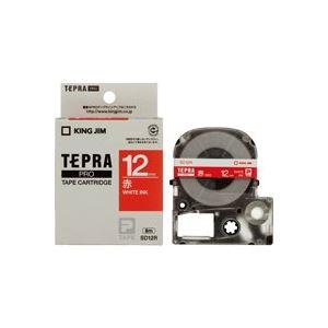 (業務用50セット)キングジムテプラPROテープSD12R赤に白文字12mm×50セット【ポイント10倍】
