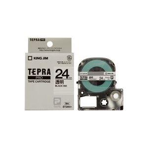 (業務用30セット)キングジムテプラPROテープST24K透明に黒文字24mm×30セット【ポイント10倍】