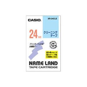 (業務用30セット)カシオCASIOクリーニングテープXR-24CLE24mm×30セット【ポイント10倍】