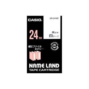 (業務用30セット) カシオ CASIO ラベルテープ XR-24WE 白に黒文字 24mm ×30セット【ポイント10倍...