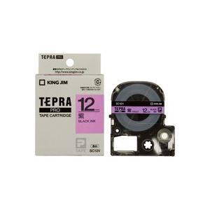(業務用50セット)キングジムテプラPROテープSC12V紫に黒文字12mm×50セット【ポイント10倍】