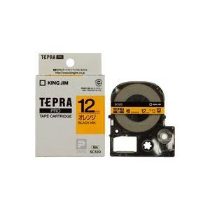 (業務用50セット)キングジムテプラPROテープSC12D橙に黒文字12mm×50セット【ポイント10倍】