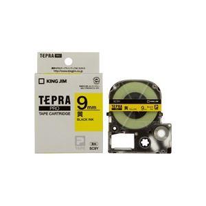(業務用50セット)キングジムテプラPROテープSC9Y黄に黒文字9mm×50セット【ポイント10倍】