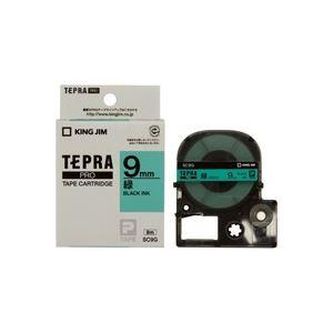 (業務用50セット)キングジムテプラPROテープSC9G緑に黒文字9mm×50セット【ポイント10倍】