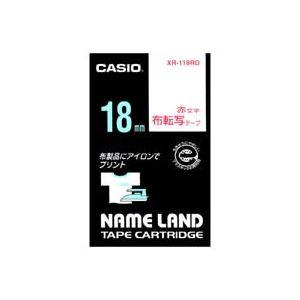(業務用30セット)カシオCASIO布転写テープXR-118RD赤文字で転写18mm×30セット【ポイント10倍】