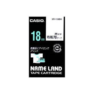 (業務用30セット)カシオCASIO布転写テープXR-118BK黒文字で転写18mm×30セット【ポイント10倍】