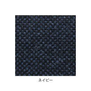 デザイン座椅子脚:ダーク/布:ネイビー【Mona.Deeモナディー】WAS-F【ポイント10倍】