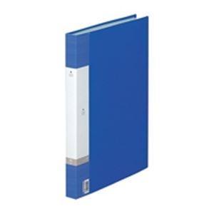 (業務用30セット)LIHITLABクリヤーブッククリアブックリクエストG3212-8B4S青×30セット【ポイント10倍】