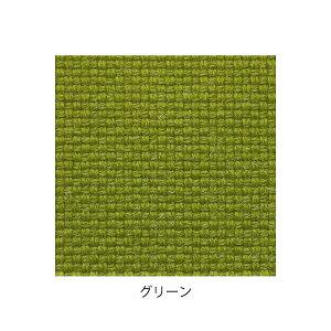 デザイン座椅子脚:ダーク/布:グリーン【Mona.Deeモナディー】WAS-F【ポイント10倍】