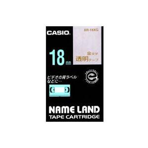 (業務用30セット)カシオCASIO透明テープXR-18XG透明に金文字18mm×30セット【ポイント10倍】