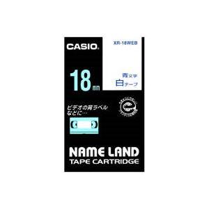 (業務用30セット)カシオCASIOラベルテープXR-18WEB白に青文字18mm×30セット【ポイント10倍】
