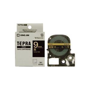 (業務用50セット)キングジムテプラPROテープSC9KZ黒に金文字9mm×50セット【ポイント10倍】