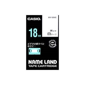 (業務用30セット)カシオCASIOラベルテープXR-18WE白に黒文字18mm×30セット【ポイント10倍】