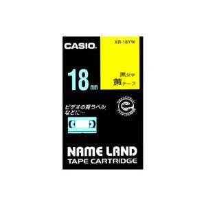 (業務用30セット)カシオCASIOラベルテープXR-18YW黄に黒文字18mm×30セット【ポイント10倍】