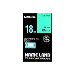 (業務用30セット)カシオCASIOラベルテープXR-18GN緑に黒文字18mm×30セット【ポイント10倍】