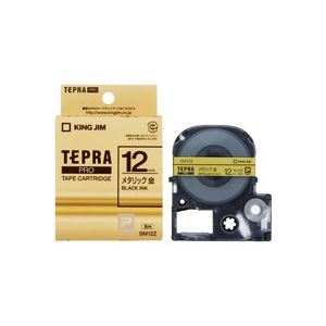(業務用50セット)キングジムテプラPROテープSM12Z金に黒文字12mm×50セット【ポイント10倍】